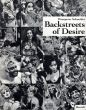 ハンスペーター・シュナイダー Backstreets of Desire/Hanspeter Schneiderのサムネール