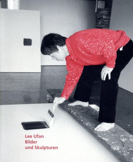李禹煥 Lee Ufan: Bilder und Skulpturen/リー・ウーファン