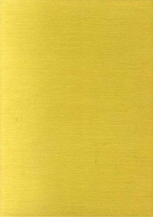 蒐書三昧 江川・山本・野田の限定本 普及版/高橋啓介