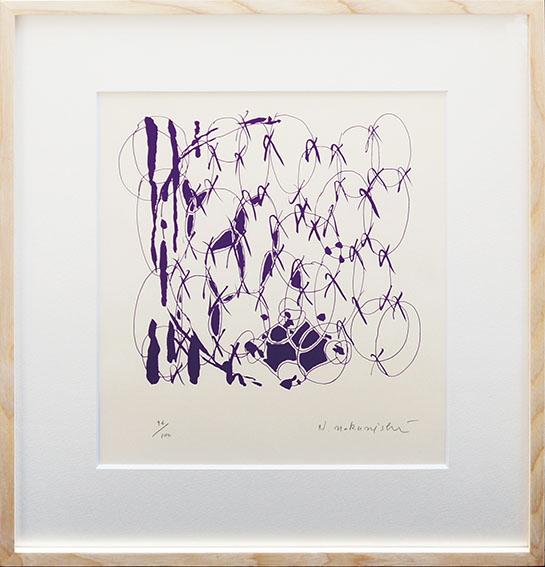 中西夏之版画額「日仏会館」/Natsuyuki Nakanishi