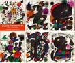 ミロ リトグラフ3 Miro Litografo 1964-1969/Joan Miroのサムネール