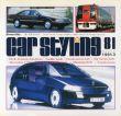 Car Styling81 カースタイリング 1991.3/三栄書房編のサムネール