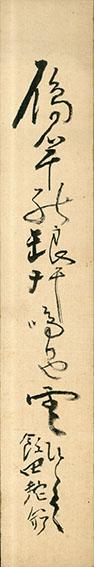 飯田蛇笏短冊/飯田蛇笏