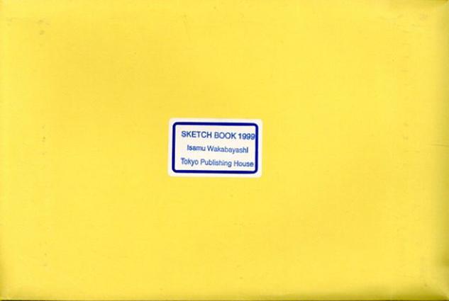 若林奮 Sketch Book 1999/若林奮