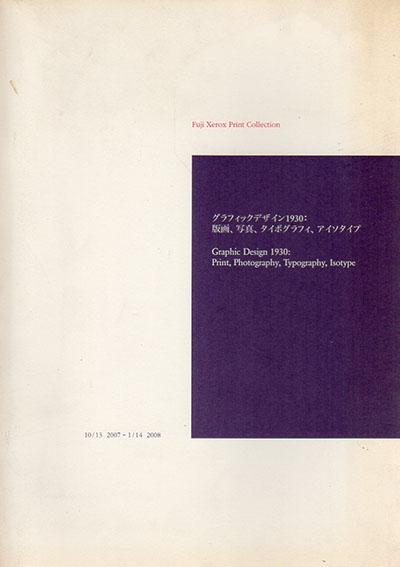 グラフィックデザイン1930 版画、写真、タイポグラフィ、アイソタイプ/