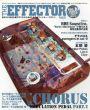 The Effector Book Vol.10 Winter 2010 特集:コーラス・ペダル/のサムネール