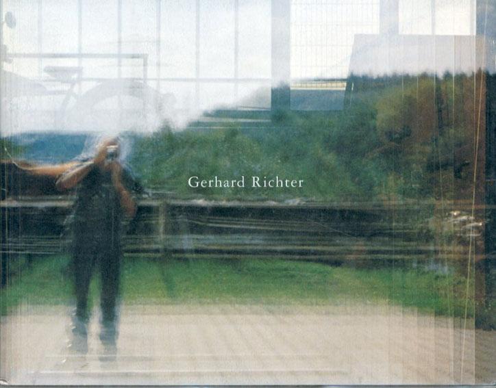 ゲルハルト・リヒター Gerhard Richter/清水穣