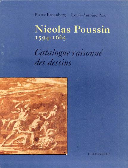 ニコラ・プッサン カタログ・レゾネ Nicolas Poussin: 1594–1665 Catalogue Raisonne Des Dessins 2冊組/Pierre Rosenberg/Louis-Antoine Prat