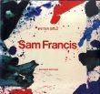 サム・フランシス Sam Francis: Revised Edition/Peter Selzのサムネール