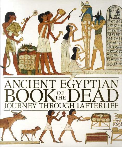 大英博物館 古代エジプト展 『死者の書』で読みとく来世への旅/森アーツセンターギャラリー