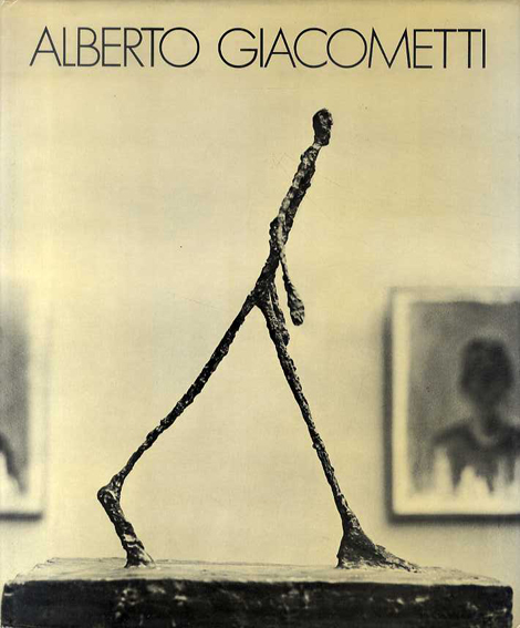 アルベルト・ジャコメッティ Alberto Giacometti/Reinhold Hohl