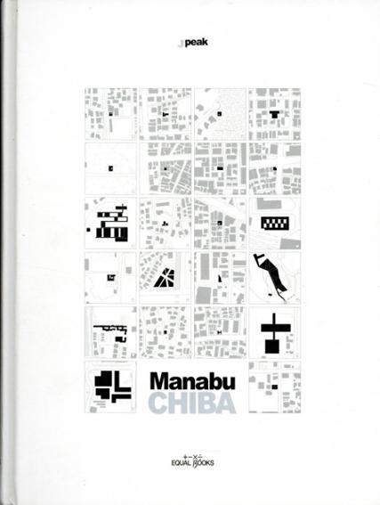 千葉学 Manabu Chiba: Jpeak/