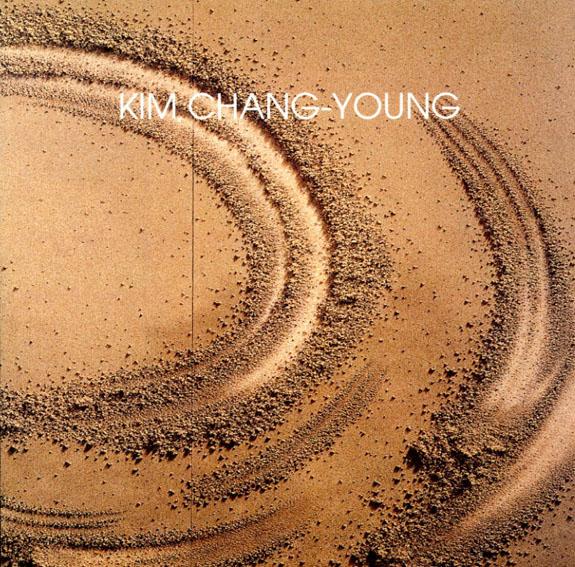 Kim, Chang Young/