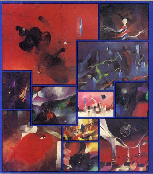 '73東京幻想/ガーベル・レホヴィッチ 画宮柊二詩
