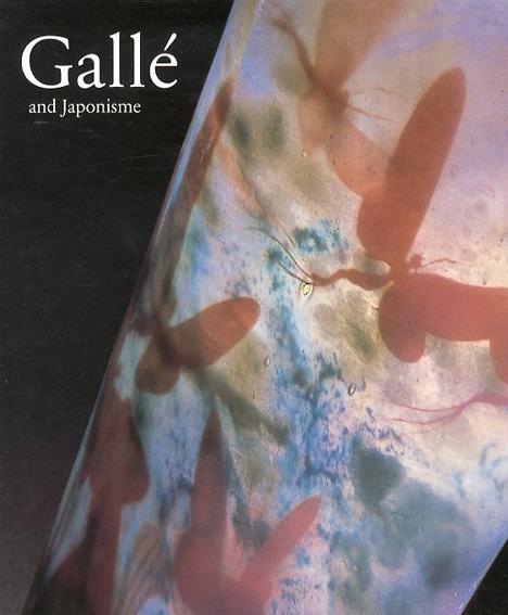 ガレとジャポニスム Galle and Japonisme/