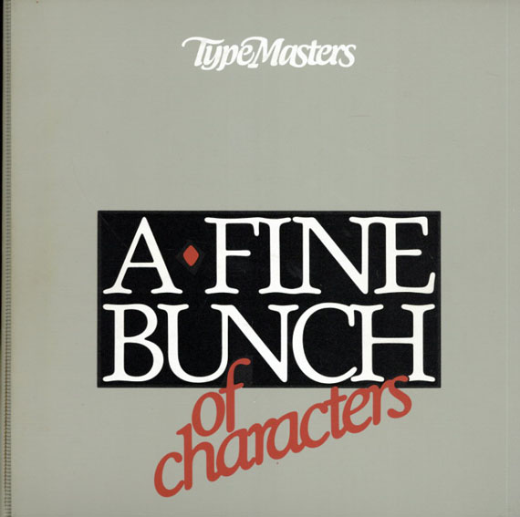 A Fine Bunch of Characters 全2冊揃/