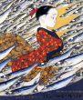 風の画家中島潔が描く「生命の無常と輝き」展/メディアタウンズ編のサムネール