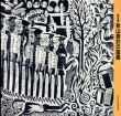 特別展 秋山泰計の版画/のサムネール