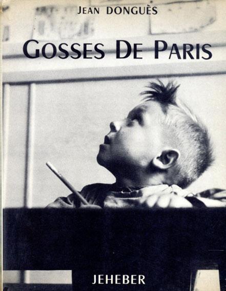 ロベール・ドアノー Gosses De Paris/Jean Dongues