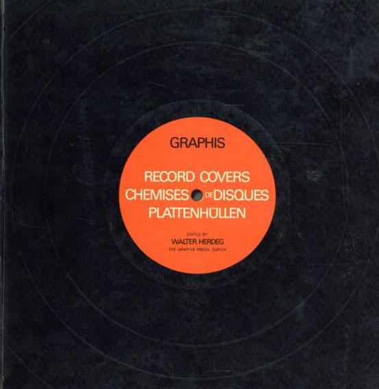 Record Covers/Walter Herdeg