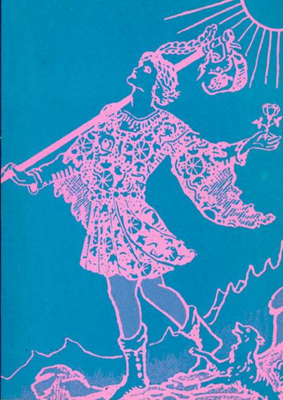 タロットワークブック あなたの運命を変える12の方法/メアリー・K・グリーア 鏡リュウジ 現代タロット研究会訳
