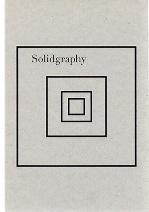 ソリッドグラフィ Solidgraphy/杉崎真之助