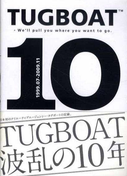 Tugboat 10 Years/Tugboat