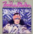 The Art of Zandra Rhodes/Zandra Rhodes Anne Knightのサムネール