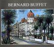 ベルナール・ビュッフェ Bernard Buffet: Promenade Provencale /Bernard Buffet Galerie Maurice Garnierのサムネール
