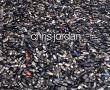 クリス・ジョーダン Chris Jordan: Intolerable Beauty Portraits of American Mass Consumption/のサムネール