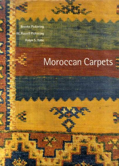 モロッコのカーペット Moroccan Carpets/