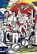 美術の世界7 西洋の巨匠たちと版画/久保貞次郎のサムネール