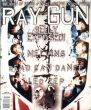 Ray Gun Magazine #23 feb. 1995 Belly Exposed!/のサムネール