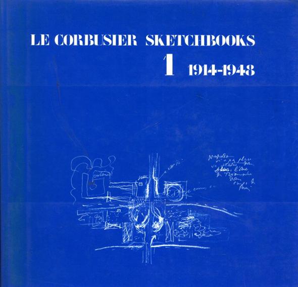 ル・コルビュジエ Le Corbusier: Sketchbooks 1914-1948/1950-1954  2冊揃/Andre Wogenscky/Maurice Besset