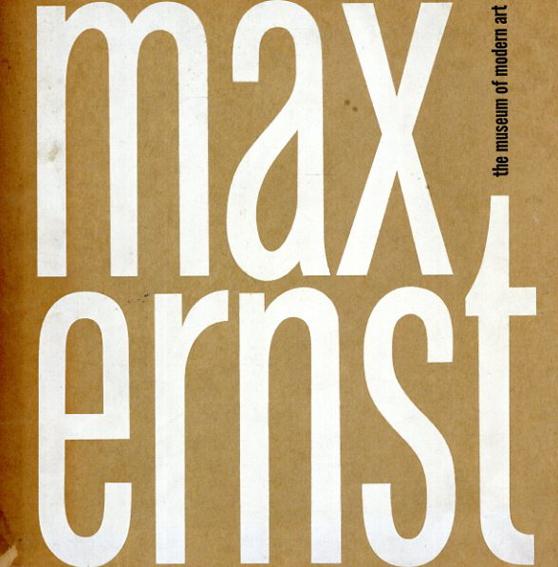 マックス・エルンスト Max Ernst/