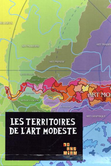 Les Territoires de L'art Modeste 12冊組/