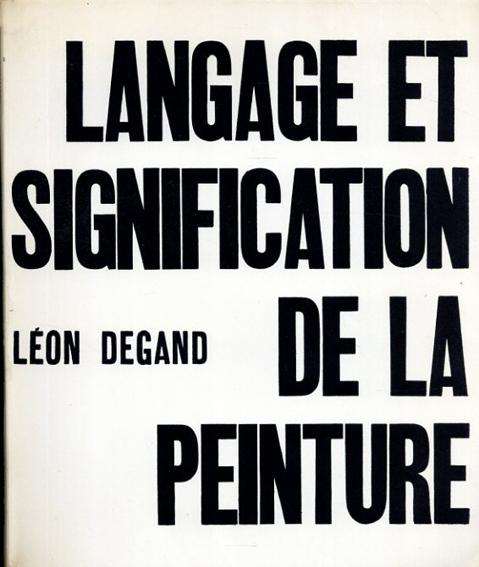 Langage et signification de la peinture: en figuration et en abstraction/