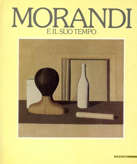 ジョルジョ・モランディ Giorgio Morandi: Morandi e il Suo Tempo/Giorgio Morandi