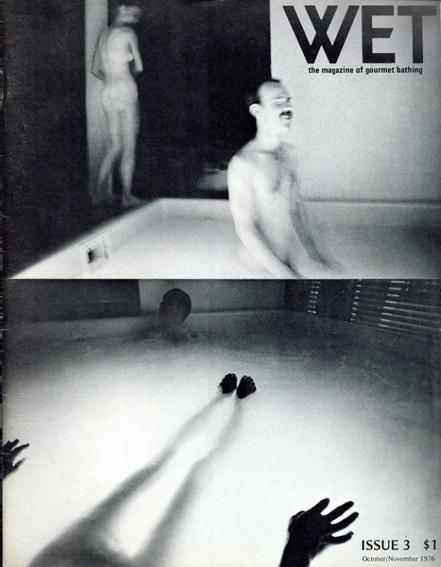 WET Magazine #3 October/November 1976/Leonard Koren編集