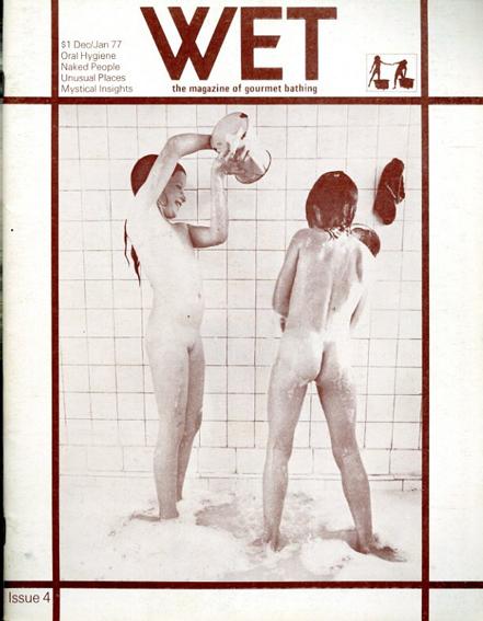 WET Magazine #4 December/January 1977/Leonard Koren編集