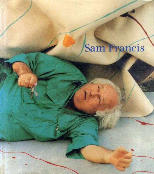サム・フランシス Sam Francis/Pontus Hulten