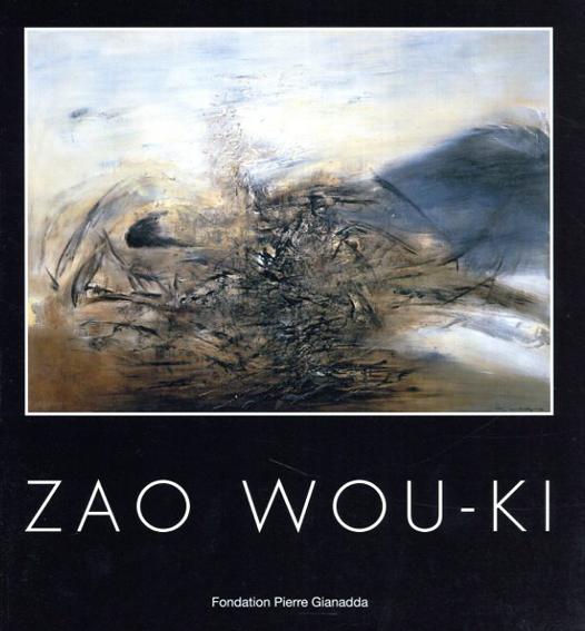 ザオ・ウーキー Zao Wou-Ki/Zao Wou-Ki