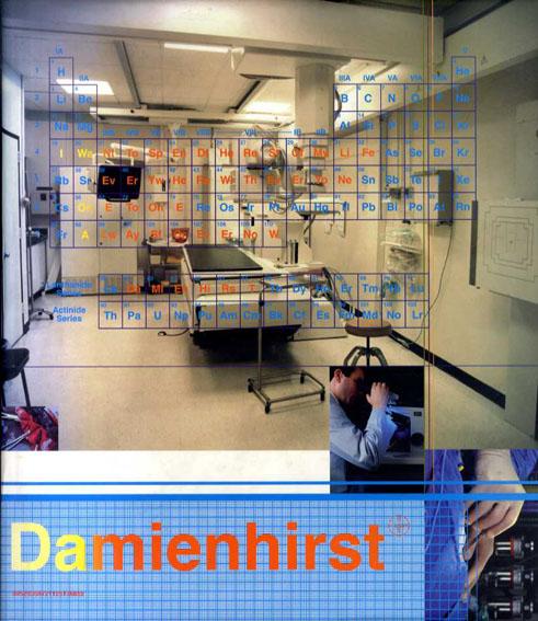 ダミアン・ハースト I Want to Spend the Rest of My Life Everywhere, With Everyone, One to One, Always, Forever, Now/Damien Hirst