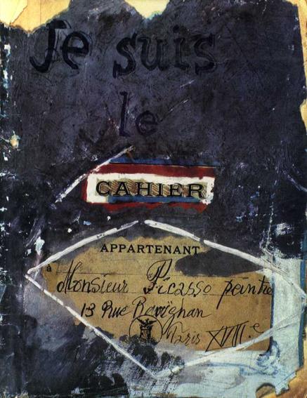 ピカソのスケッチブック Je Suis Le Cahier: The Sketchbooks of Picasso/Pablo Picasso Arnold B. Glimcher/Martin Booth