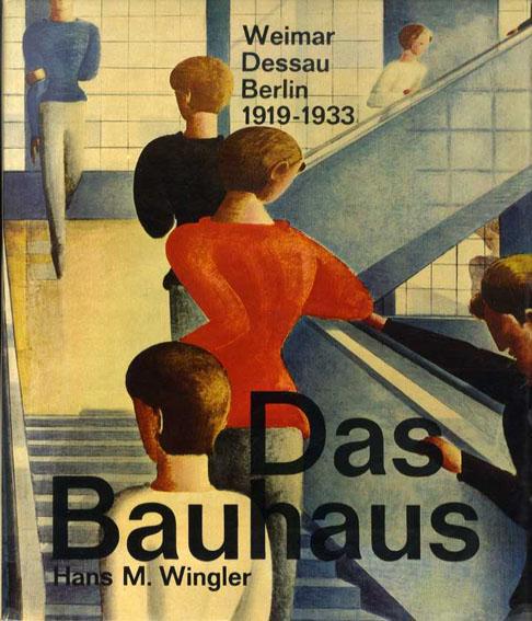 バウハウス Das Bauhaus. 1919-1933 Weimar Dessau Berlin /Hans M.Wingler