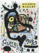 ジョアン・ミロ ポスター「Cartons」 /Joan Miroのサムネール