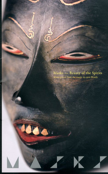 マスク展 Masks: Beauty of the Spirits/