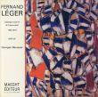 フェルナン・レジェ カタログ・レゾネ1 Fernand Leger: Catalogue Raisonne De L'oeuvre Peint, TomeⅠ 1903-1919/Georges Bauquierのサムネール