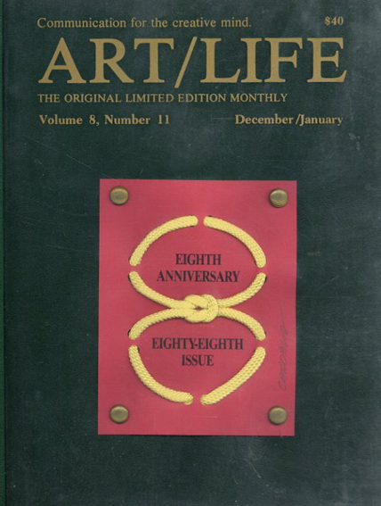 Art/Life 1988.12 No.8/Joe Cardella