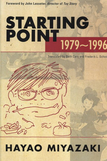 宮崎駿 Starting Point: 1979-1996/Hayao Miyazaki